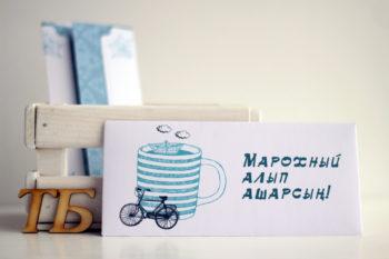 Денежные конверты